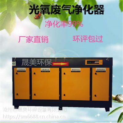 供应橡胶厂废气处理设备异味净化、光氧催化废气净化器