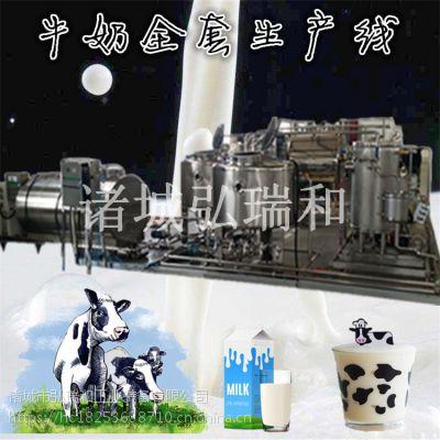 全套发酵乳生产线_巴氏酸奶生产线