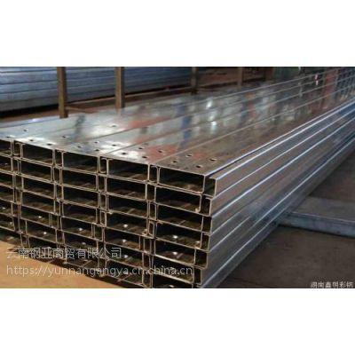 云南c型钢价格,直销c型钢厂家供不应求
