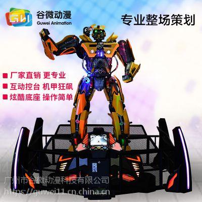 智能互动机器人 机甲大黄蜂 变形金刚厂家 变形金刚定制
