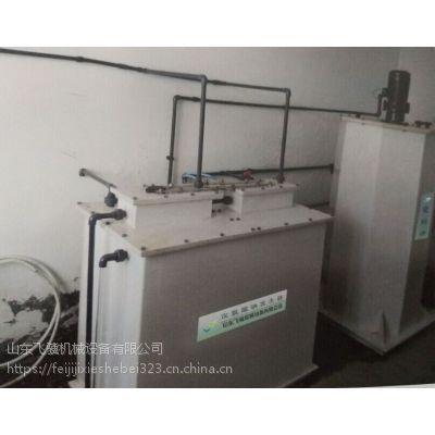 璧山县次氯酸钠发生器(30g-500g)