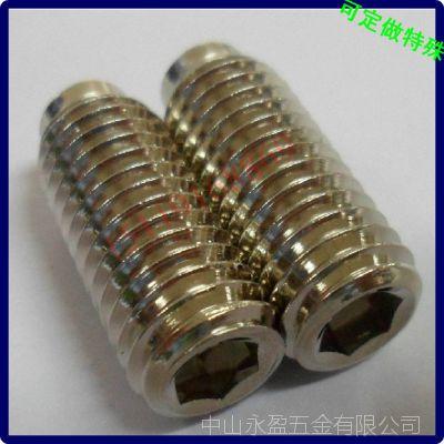 不锈钢圆柱紧定调节螺丝钉 加工订做M3 M4 M5 M6 M7 M8 M9 M10