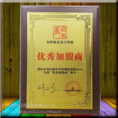 广州定制木质授权牌,活动水晶奖杯定制,金箔奖牌批发