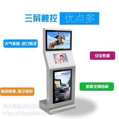 酷视通、型号 ZP32OTS、 多屏互动触控查询一体机