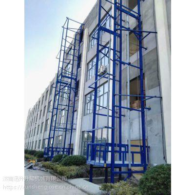 厂家直销3吨导轨升降货梯 3吨剪叉式液压货梯