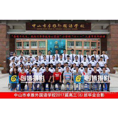 深圳200人影评毕业照、初中大合影、初中照拍大业班级建国师生图片