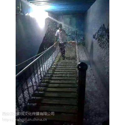 哈尔滨_互动科技展_VR雪山吊桥出租出售_定制火山天空深渊等场景