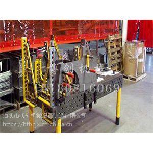 博创机器人焊接平台 精度高 结构稳定 坚固耐用 博创机械现货厂价供应