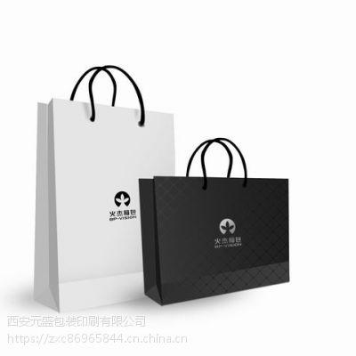 西安元盛包装盒印刷厂_礼品包装盒厂家_西安瓦楞纸包装盒加工厂家
