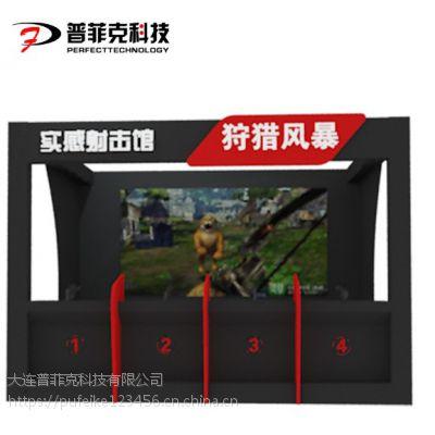 SRS竞技枪王3d实感模拟射击体验馆的立体环绕技术