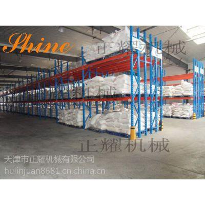 天津正耀货架厂 非标仓储货架 免费设计 安装