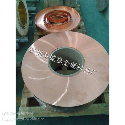 变压器红铜带生产加工 C1100深拉伸紫铜带0.15*10mm