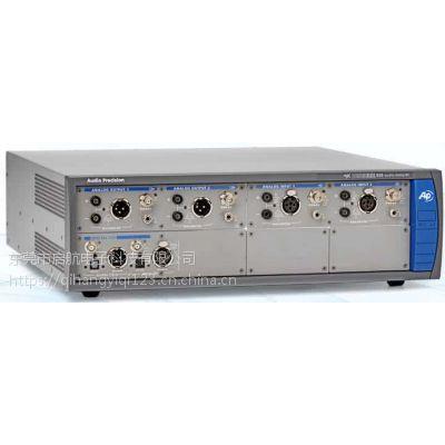 租售APX525 综合音频分析仪