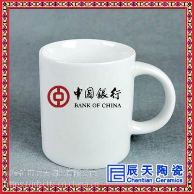 活动促销礼品陶瓷马克杯 彩绘马克杯