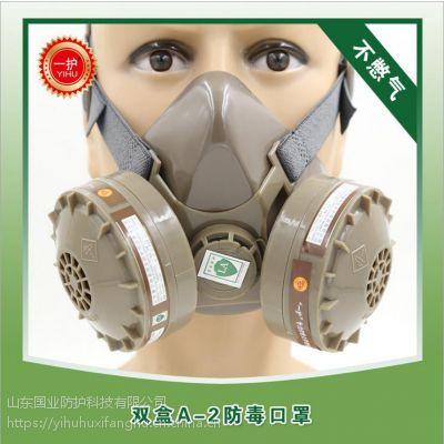 防毒面具厂家一手货源双滤毒罐防护半面罩配件供应用于防护氨气氯气一护高品质防毒口罩过滤式呼吸防护用品