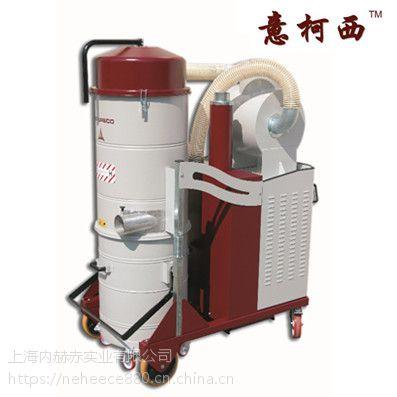 大功率工业集尘器意柯西PUMA30