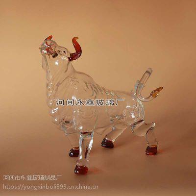 永鑫玻璃工艺酒瓶 BY-53 动物形高档工艺酒瓶