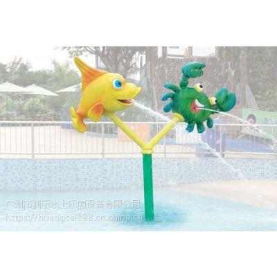 广州润乐提供滑梯系列、戏水小品——虾蟹喷水