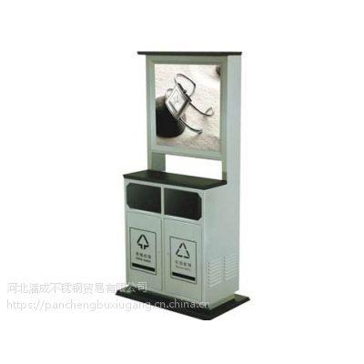 不锈钢 大号户外环保分类垃圾箱 广告垃圾箱 果皮箱