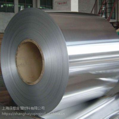 铝卷特价_让客户不买贵的只买对的铝卷
