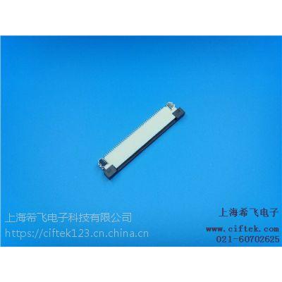 薄膜插座价格 薄膜插座批发 优质薄膜插座采购 希飞供