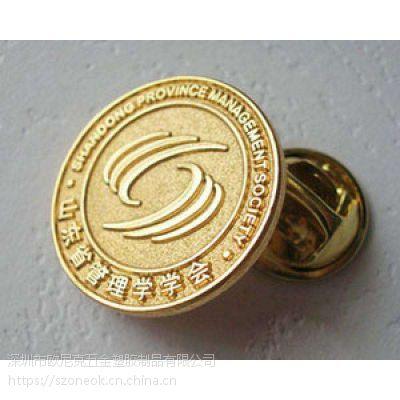 徽章制作厂家 企业胸章 徽章价格多少?