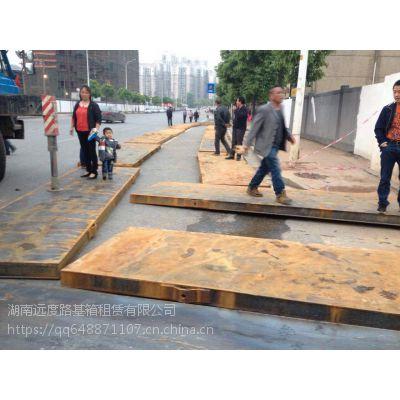 铺路钢板租赁 钢板铺路租赁出租 远度公司直属供应规格齐全价格厚道
