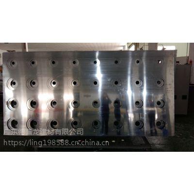 华北地区广汽新能源汽车4S店外墙氟碳穿孔铝单板哪家销量好?