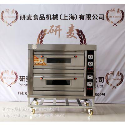 两层四盘烤炉