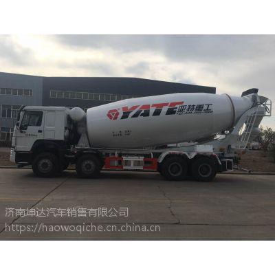 中国重汽豪沃20方湿料式混凝土搅拌车销售电话18953179828