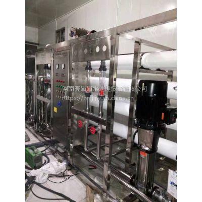 黑龙江超纯水设备纯化水设备厂家直销