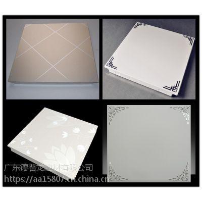 供应优质天花铝扣板,德普龙