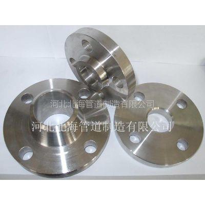 河北北海专业生产不锈钢法兰 平焊法兰 高压法兰 国标法兰 厂家直销 法兰标准价格低