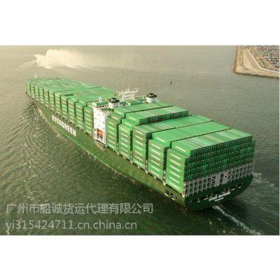 梧州到淄博走海运门到门广州船诚海运公司