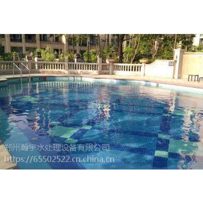 郑州瀚宇|游泳池水净化|泳池水处理|岸上组合式吸污机