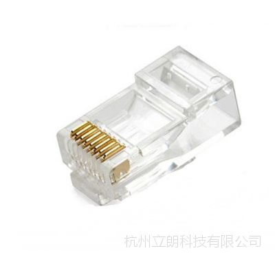 海康威视DS-1M0系类chao五类水晶头 8位非屏蔽网络水晶头DS-1M01