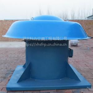 供应华盛玻璃钢屋顶风机配件厂家直销