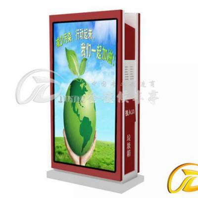 姜堰市广告垃圾箱厂家供应