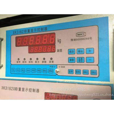专业维修郑州博特XK3162称重显示控制器配料机控制器