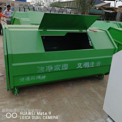 勾臂式垃圾箱 自卸式垃圾箱 户外3立方垃圾箱 厂家批发