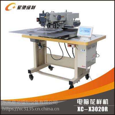 3020供应星驰牌电脑花样机 广东批发缝纫机 工业缝纫机