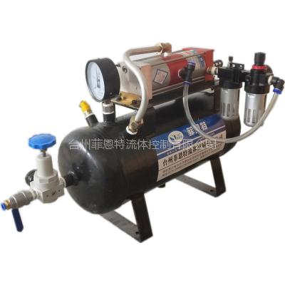 广东气体增压泵 空气放大器 压缩空气增压器菲恩特厂家销售