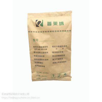 邯郸设备基础二次灌浆料厂家18911167426