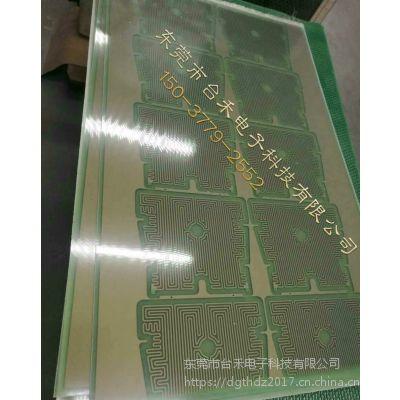 PET电热片碳晶发热片电热膜东莞台禾电子科技
