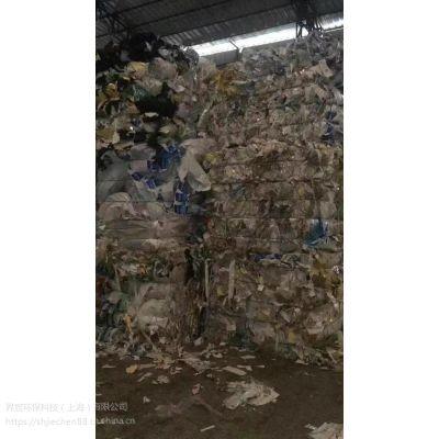 外高桥工业垃圾处理川沙废品固废处理周浦垃圾清运处置
