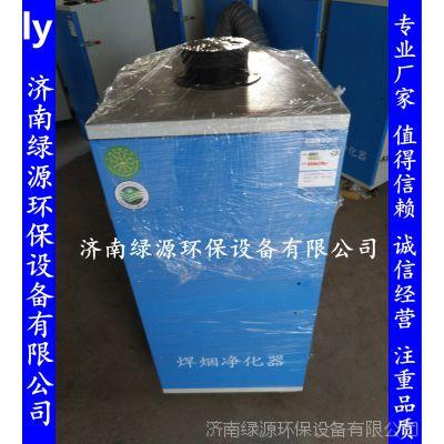 环评专用 焊烟净化器 焊烟除尘器 专业处理电焊焊烟 环保局认可