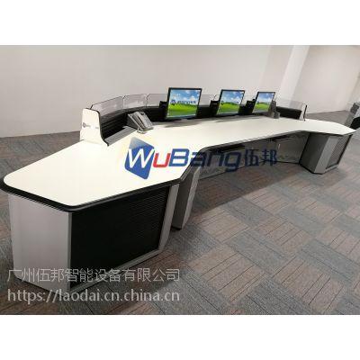 广西省电网调度台 监控操作台 可定制操控台