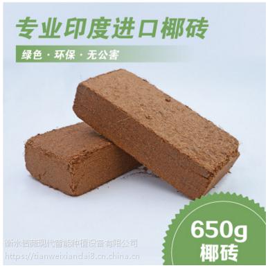 厂家直销椰砖营养土椰土椰糠养花土壤种植土多肉种菜养花盆栽通用