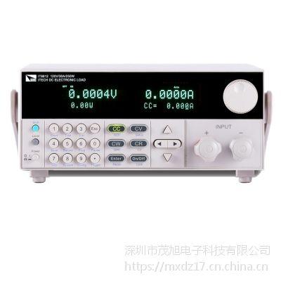 ITECH/艾德克斯 IT8800 高速高精度电子负载