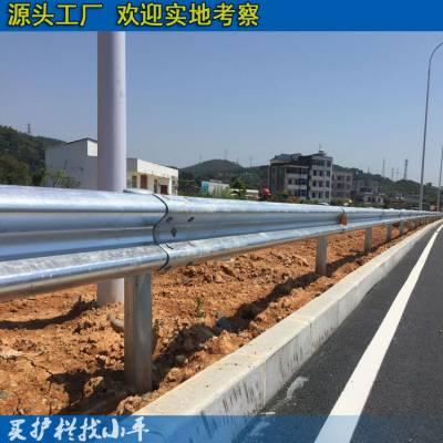 阳江省道波形梁护栏板现货 广州国道防撞波形护栏厂家